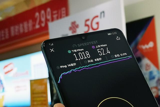 <b>华为首款5G手机拍人效果如何,让我们通过实际拍摄看一下</b>