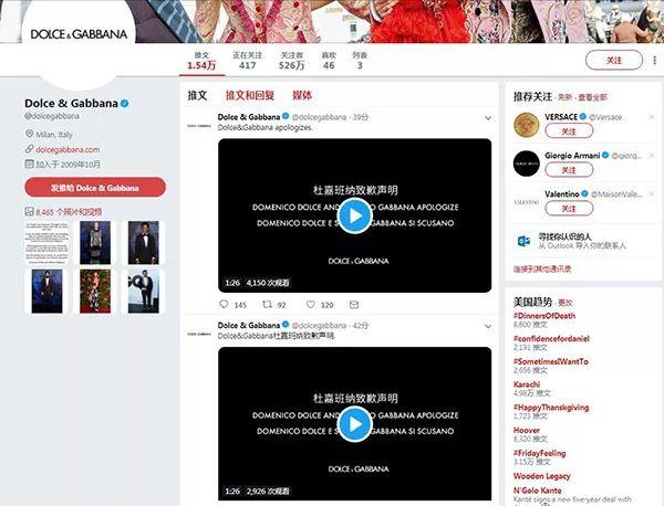11月23日下午,杜嘉班纳在海外官方社交账号脸谱,推特和ins上更新二位