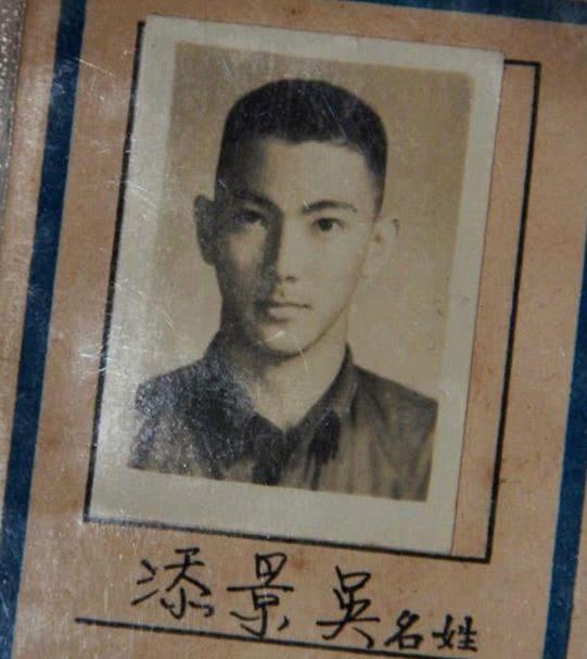 一家五口吴尊最丑,72岁的吴尊爸爸颜值逆天,郭碧婷爸爸成搞笑担当
