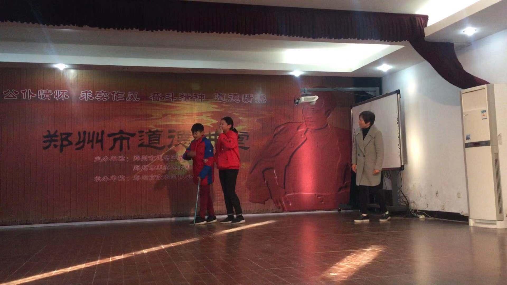 郑州市惠济区花园口少年争做小学好美德小学高家纪实屯图片