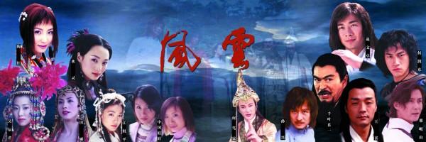 中国当代风云人物素材