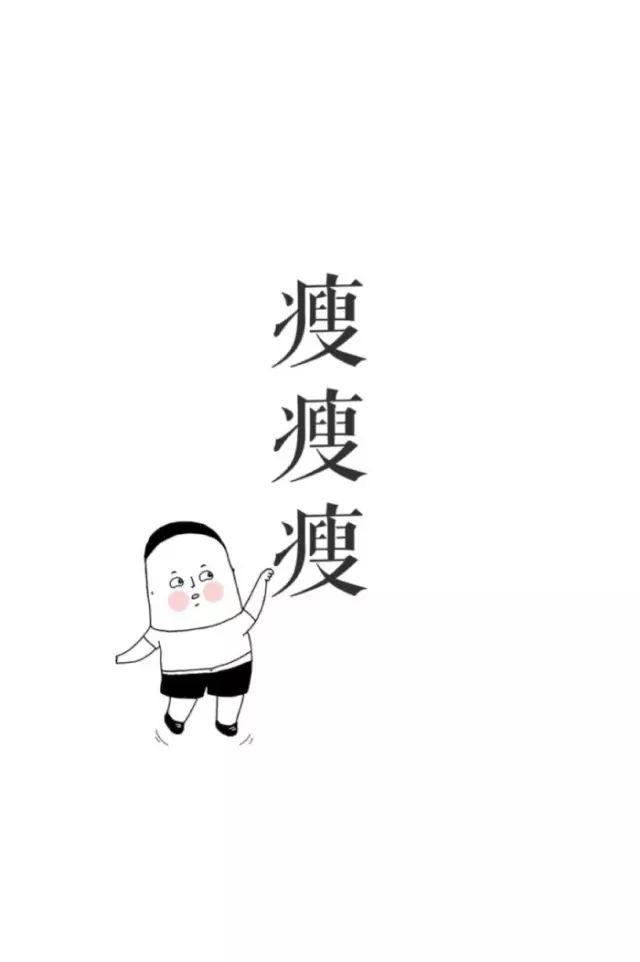 日韩AV大白高清图片