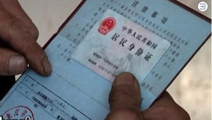 http://www.hljold.org.cn/shehuiwanxiang/55682.html