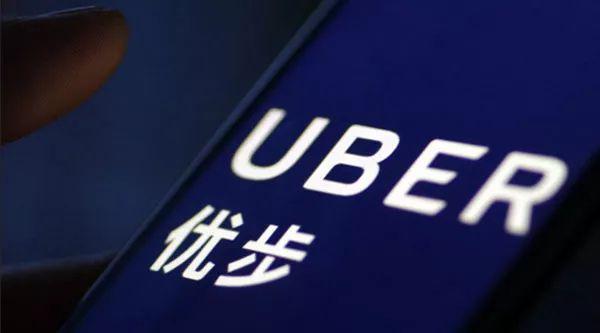 网约车巨头Uber提交IPO申请 估值