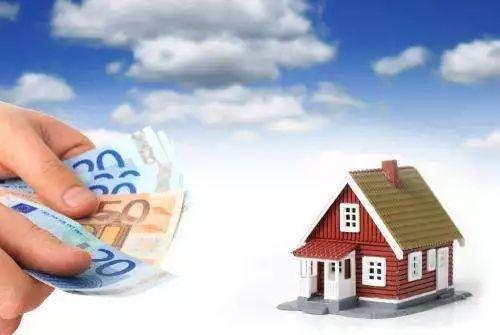 买房子也要做足功课,如何选择适合自己的房子贷款