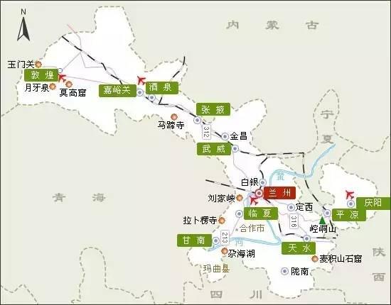 几百个景区免费或半价!这个冬天,来甘肃旅游有超多优惠