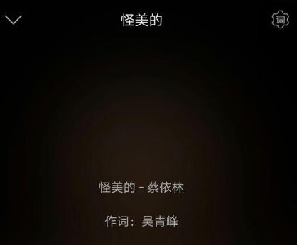 吴青峰年底冲业绩什么梗,吴青峰写了哪些歌在哪里试听