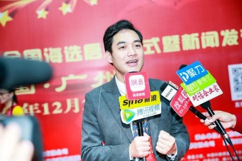 雷启飞受邀出席首届 中国好明星 导师并演唱歌曲 我的好妈妈