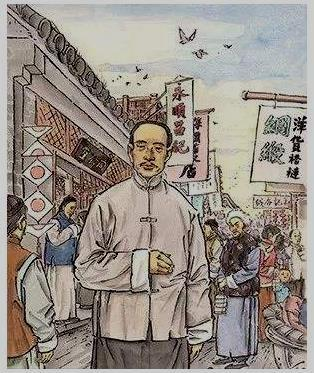 潮汕人物手绘图
