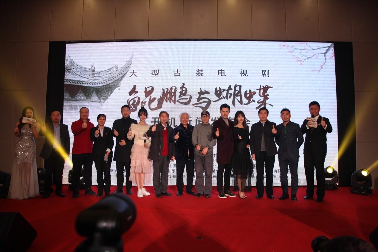严屹宽、李菲儿倾情出演电视剧《鲲鹏与蝴蝶》上演庄周恋
