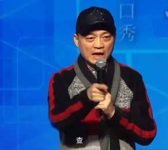 """""""好多人要杀我!""""崔永元现身脱口秀:我后台硬着呢"""