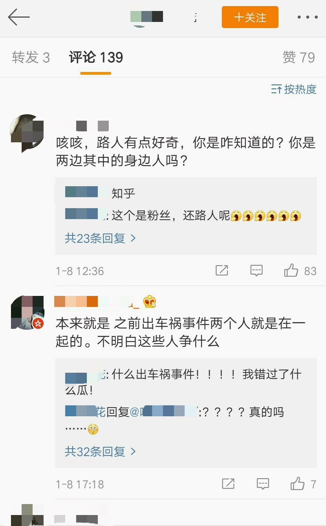 网传杨幂和李易峰在一起了?又传大幂幂和谢霆锋这个瓜也太假了吧