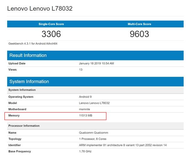 首发12g内存 联想z5 pro gt 855版现身跑分网站-IT新闻