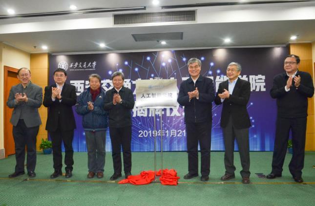 http://www.reviewcode.cn/rengongzhinen/26931.html