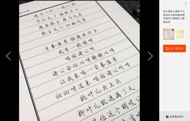 财经类TOP10 网上炒作的不良艺人,粉丝群体网络的非理性支持?调停!