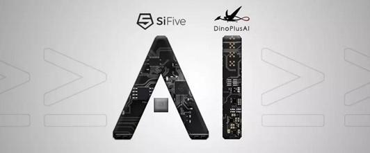龙加智科技与SiFive达成合作开发低延迟高性能AI处理器平台
