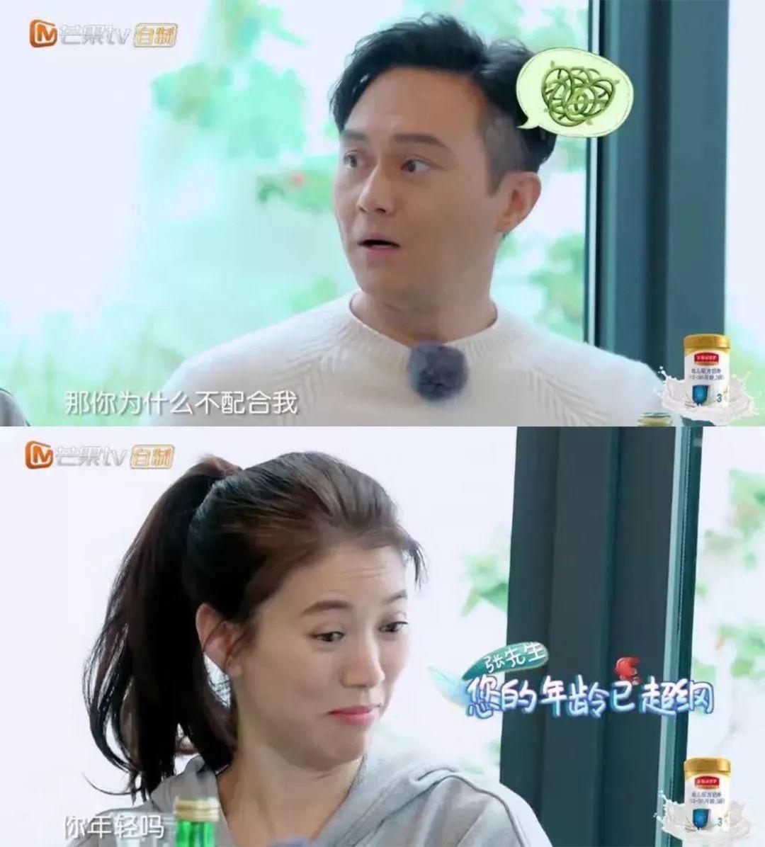 """袁咏仪跟张智霖是怼,而汪峰跟章子怡,               这个""""秀"""",没有"""
