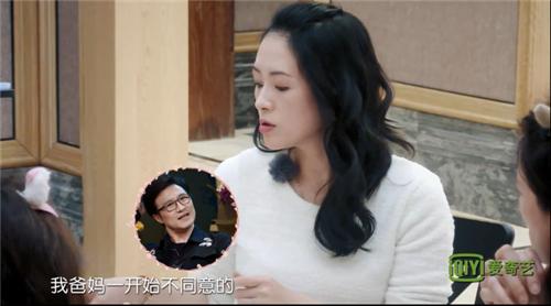章子怡父母不同意她嫁给汪峰她只说了8个字
