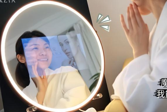日本最新黑科技比白雪公主后妈的魔镜都厉害!蓝粉免费get!