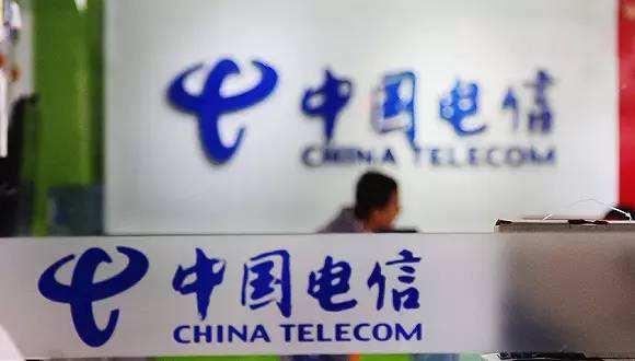 中国电信2018年净利润212亿元,移动用户3.03亿   钛快讯