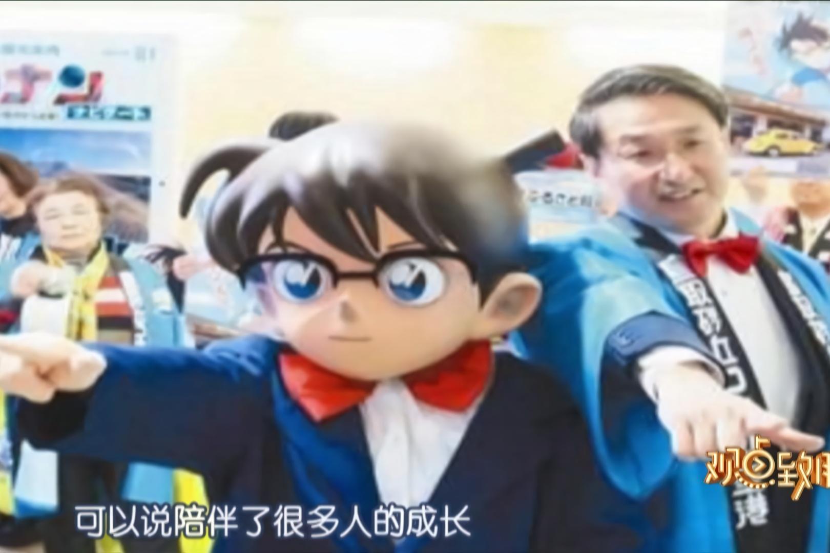 """二次元的吸金魔力:日本动画片给城市带来的""""小确幸"""""""