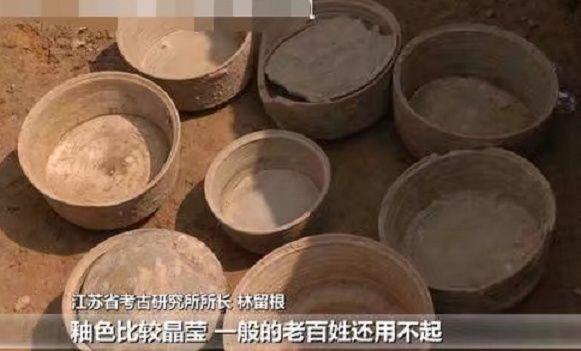 江蘇省溧陽春秋古墓發掘 驚現2500年前的雞蛋