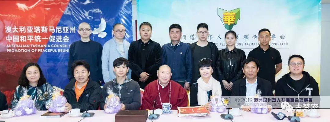 中国文联文艺志愿者协会艺术团塔州之行