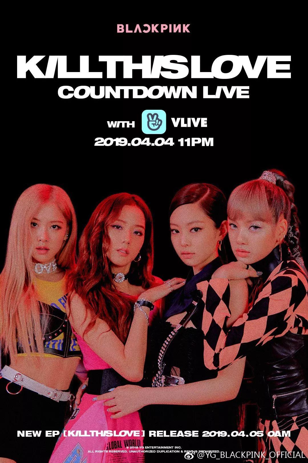 携版_今晚,blackpink将携新专辑live回归