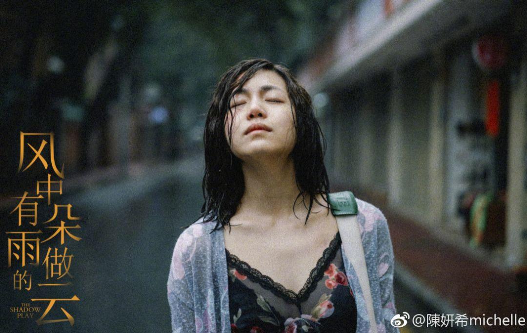 恨射射电影_这样一个女人,在电影里最终的结局也非常惨烈,所以这个角色所蕴含的