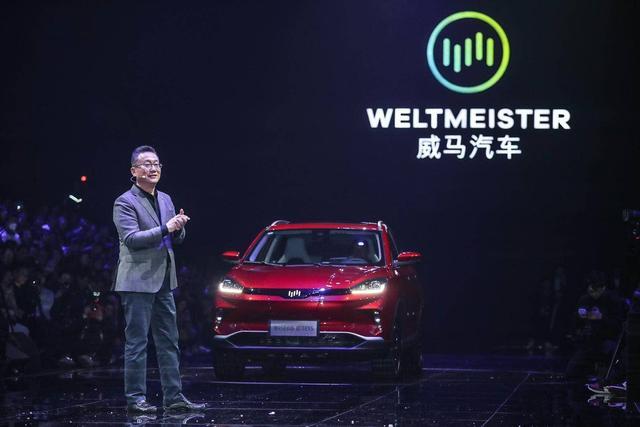 威马创始人沈晖:很多造车新势力活不过2019,要