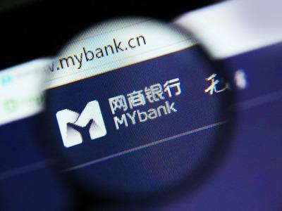 最不赚钱的网商银行是怎么破解小微企业融资难、融资贵?