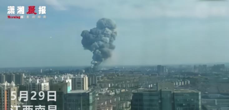 南昌第一炼钢厂高炉爆炸现场烟气超过
