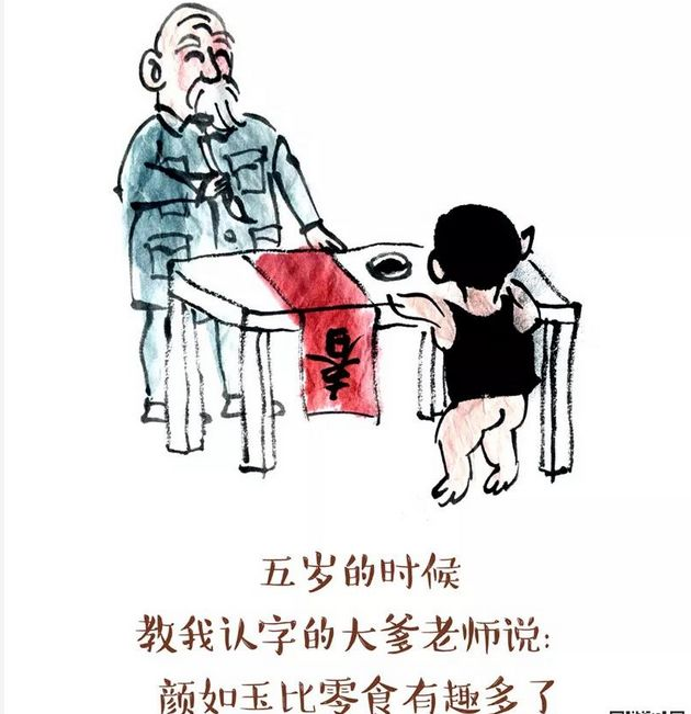 """今天小林老师在自己的微信公众号 就交出了自己的""""作文"""" 还邀请大家图片"""