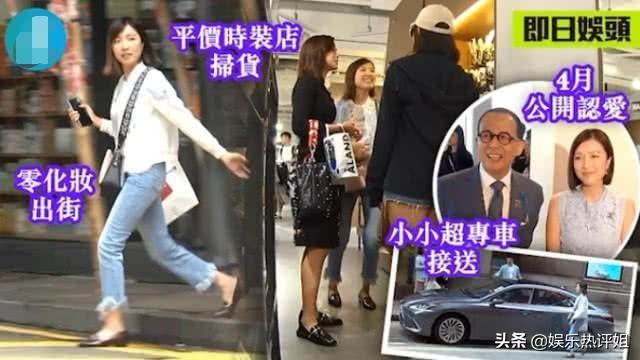 李泽楷女友出街购物,获得豪车接送,她离嫁入朱门又近了一步