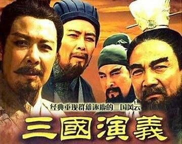 四大名著电视剧,只有《水浒》收视暴惨,老戏骨说导演让这么演的
