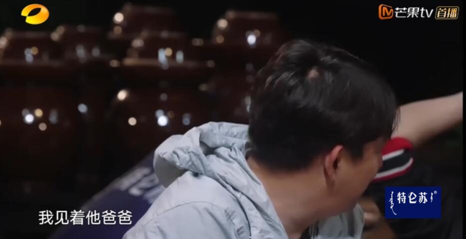QQ截图20190624173016