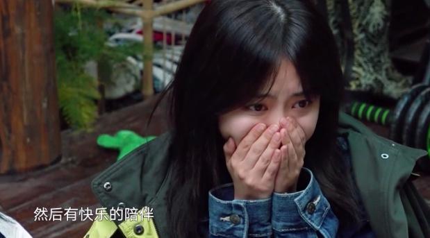 谭松韵希望梦到去世的妈妈:愿她下辈子做我的女儿