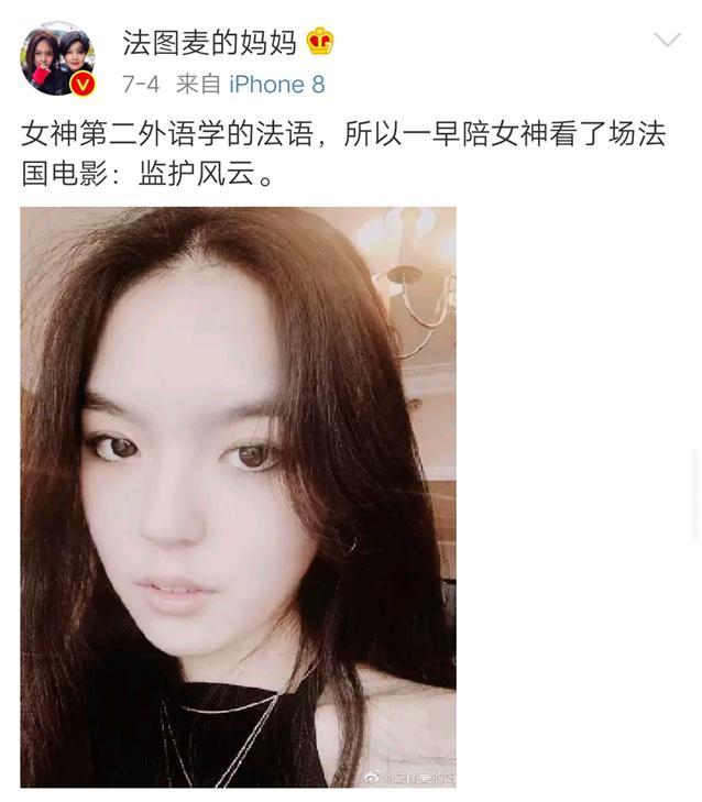 50岁哈文带女儿回北京,走出李咏去世阴霾,晒照片开始新生活