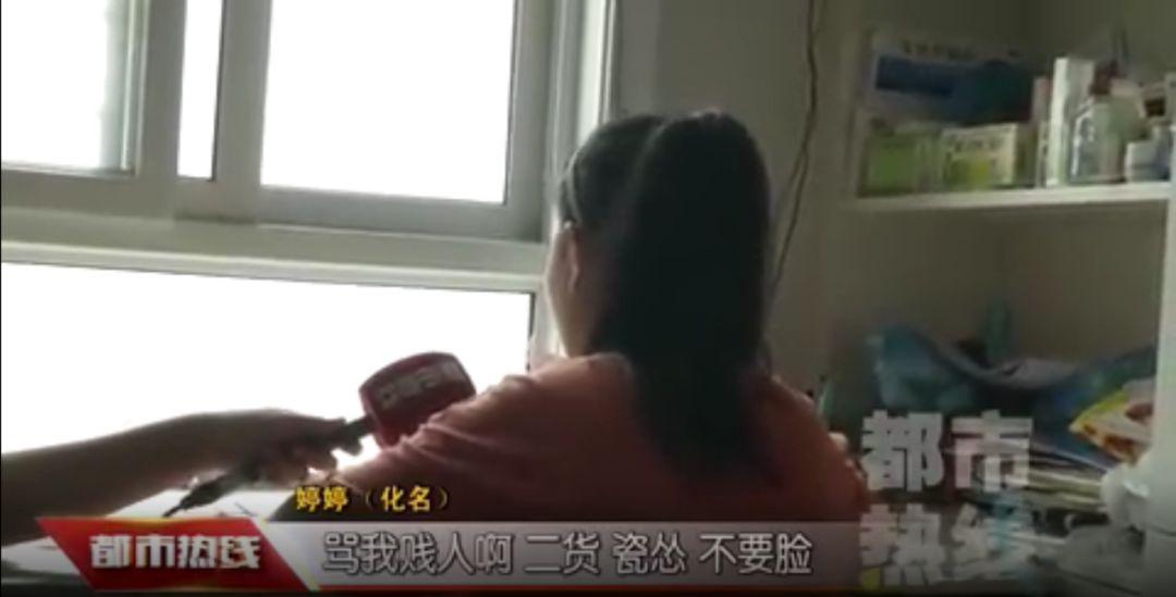 13岁女生偷录教师谩骂语音超20小时,当地政府发声,涉事教师抱歉