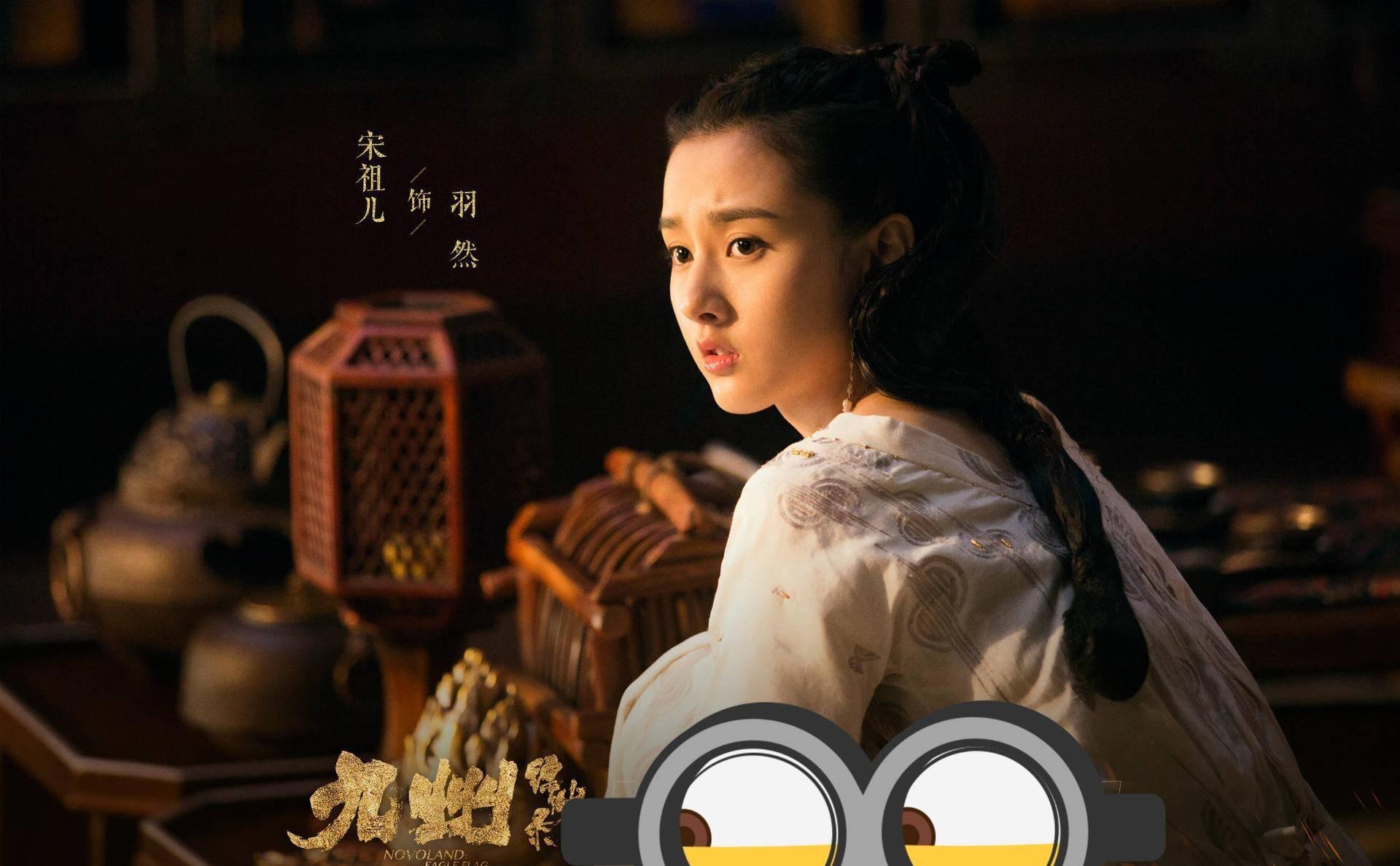 刘昊然《缥缈录》介质事件后确定复播!邓伦《封天》即将再发布?