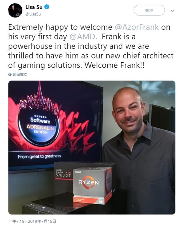 Alienware联合创始人加盟AMD任首