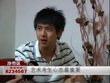 李现高考采访视频曝光 原来竟然是这样一个有才华的男孩子