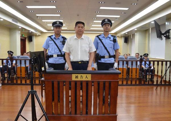 受贿2225万元,烟台市原副市长聂作坤一审获刑十三年