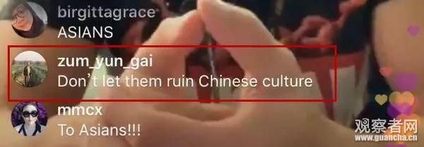"""漫威首个华裔英雄主演称""""不取悦中国观众""""?网友:别毁了中华文化"""