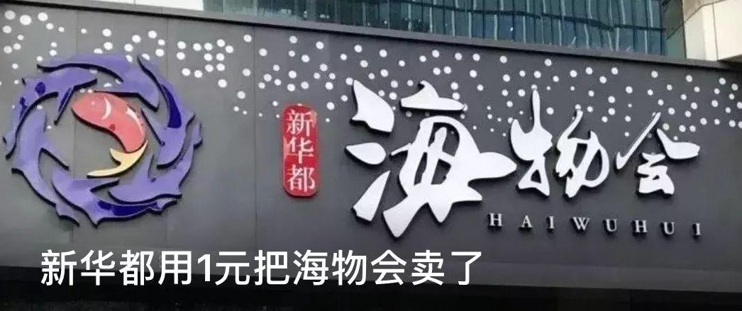 快讯丨福建通过一批人事事项