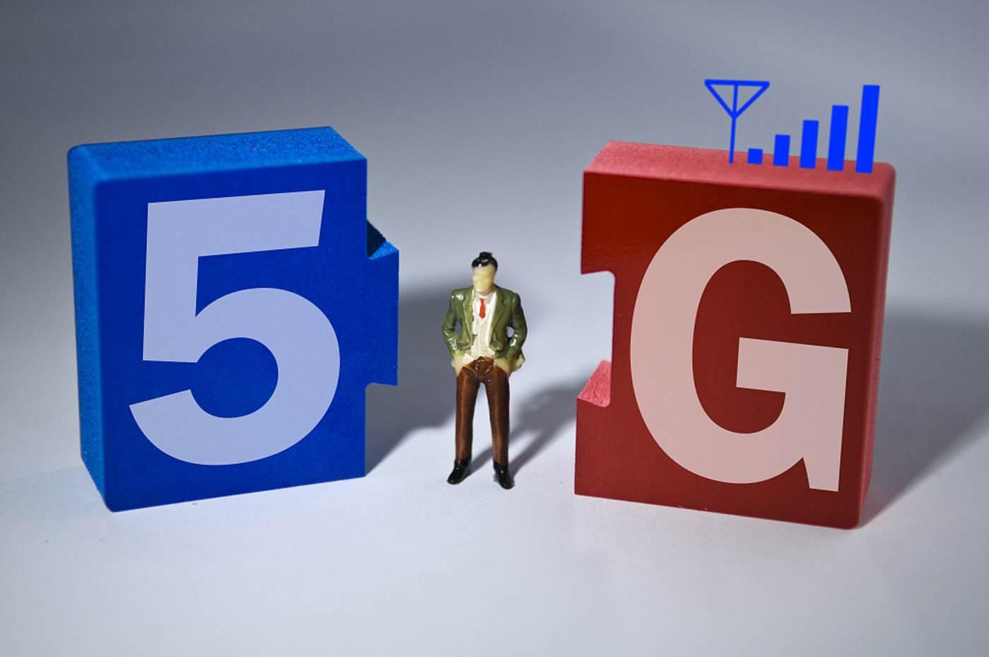 5G频谱底价过高 印度两大运营商拒绝参与拍卖