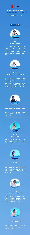 乐虎国际手机平台