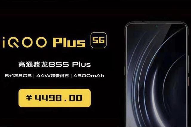 5G尝鲜成本有多高?手机价格普遍贵千余元,有机无卡略尴尬_0