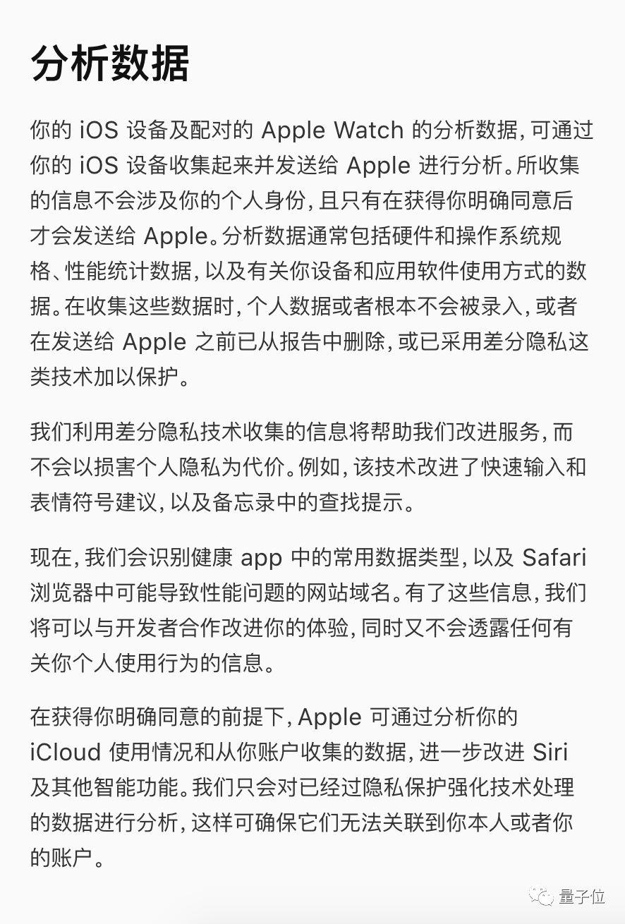 苹果外包爆料:你手机里的Siri,听到了嘿嘿嘿的声音_0