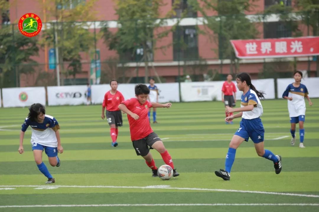 2019全国青少年校园足球夏令营初中组第六营区在遵义火热开赛
